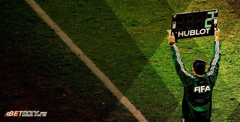 Дополнительное время в футболе ставки