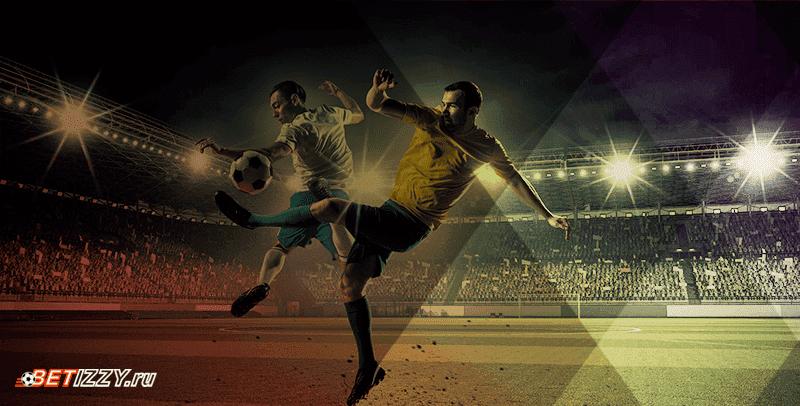 Футбол ставка против ничьи [PUNIQRANDLINE-(au-dating-names.txt) 50
