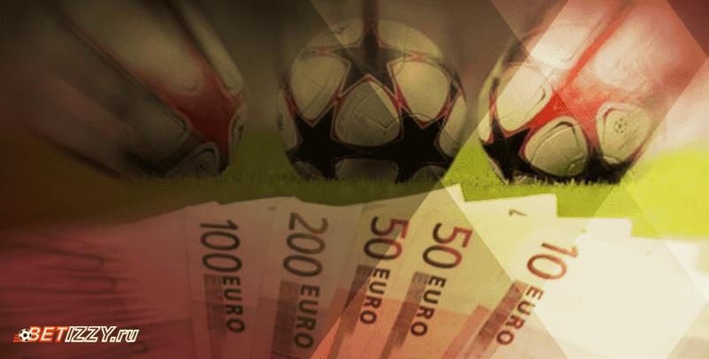 в россии ставок рынок на спорт