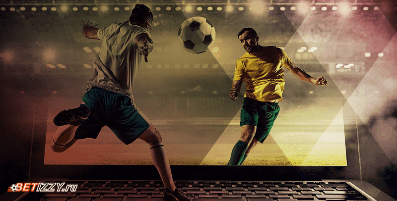 Виды ставок на спорт: теория с примерами
